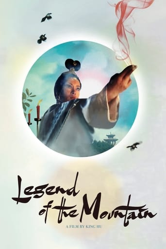 Poster of Legend of the Mountain