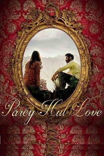 Poster of Parey Hut Love