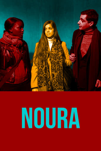 Poster of Noura