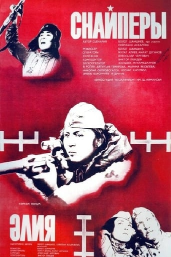 Poster of Snipers