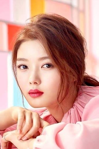 Image of Kim Yoo-jung