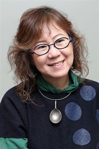 Image of Chigumi Ôbayashi