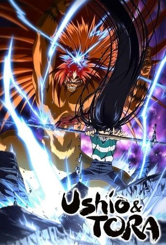 Poster of Ushio and Tora