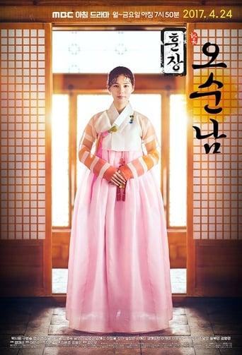 Teacher Oh Soon Nam (S01E120)