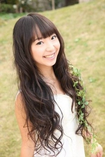 Image of Izumi Kitta