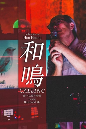 Poster of Calling