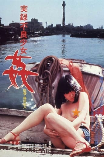 Poster of Confessions of a Teenage Mother