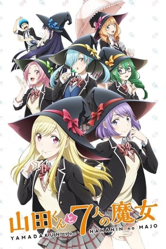 Poster of Yamada-kun and the Seven Witches
