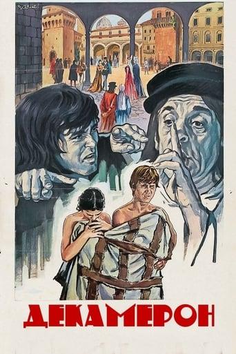 Poster of Il Decamerone proibito