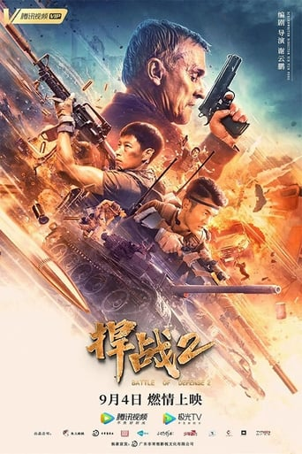 Poster of Battle of Defense 2