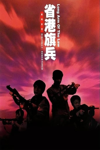 Poster of Long Arm of the Law