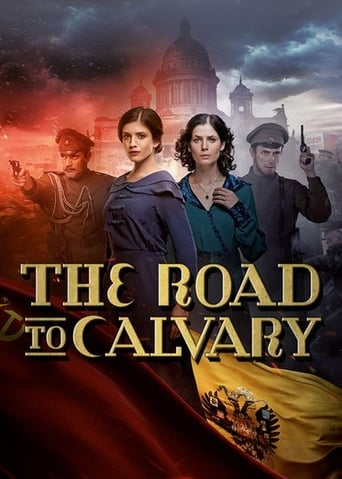 Poster of The Road to Calvary