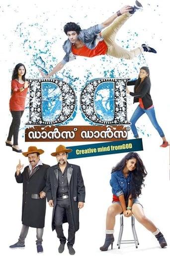 Poster of Dance Dance