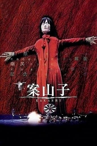 Poster of Kakashi