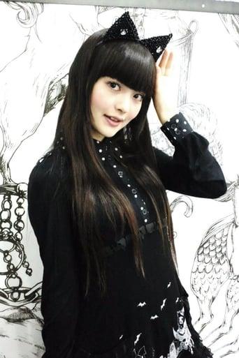 Image of Sumire Uesaka