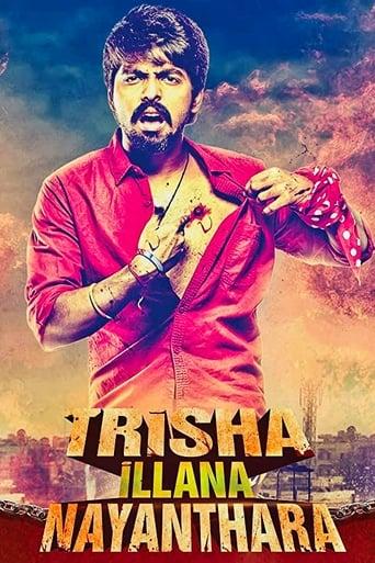 Poster of Trisha Illana Nayanthara