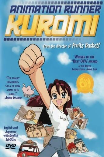 Poster of Animation Runner Kuromi