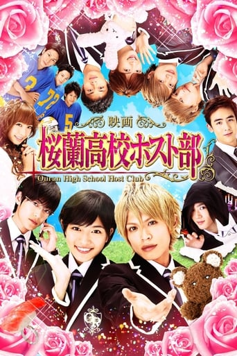Poster of Ouran High School Host Club