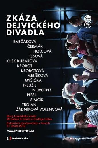 Poster of Zkáza Dejvického divadla