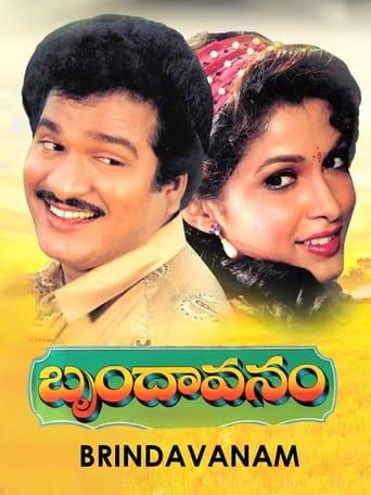 Poster of Brindavanam