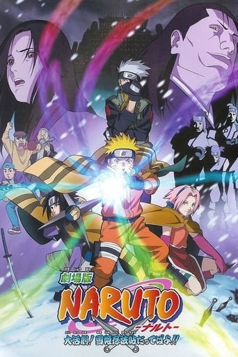 Poster of Naruto: ¡El Rescate de la Princesa de la Nieve!