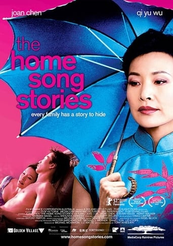 Poster of The Home Song Stories