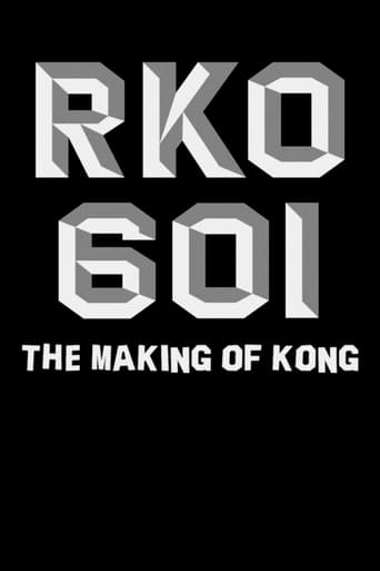 RKO Production 601: The Making of Kong poster