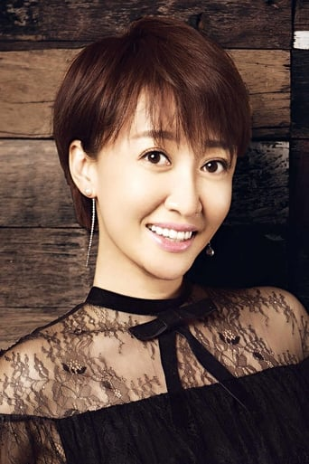 Image of Song Ning