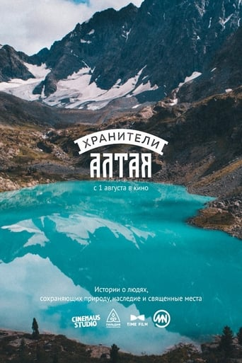 Guardians Of Altai