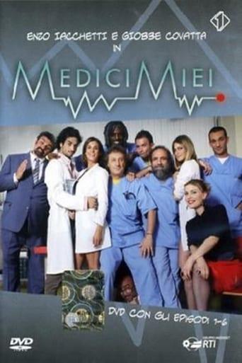 Poster of Medici miei