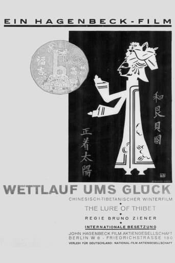Poster of Wettlauf ums Glück
