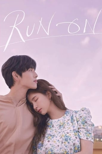 Poster of Run On