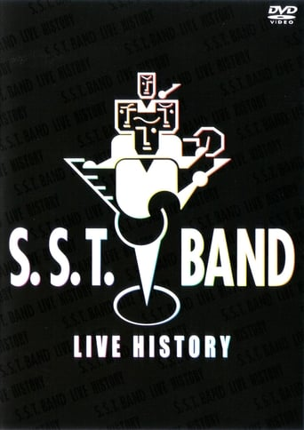Poster of S.S.T. BAND ~LIVE HISTORY~
