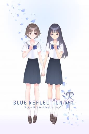 Poster of Blue Reflection Ray