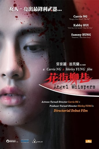 Poster of Angel Whispers