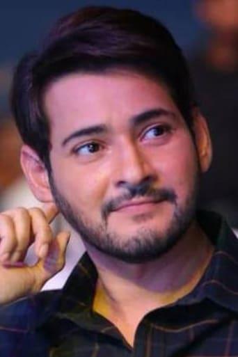Image of Mahesh Babu