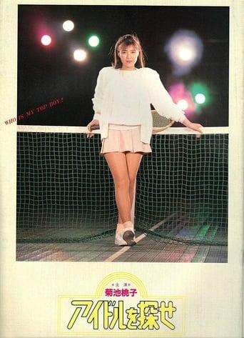 Poster of Idol o Sagase