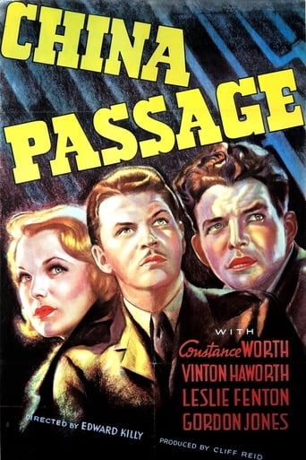 Poster of China Passage