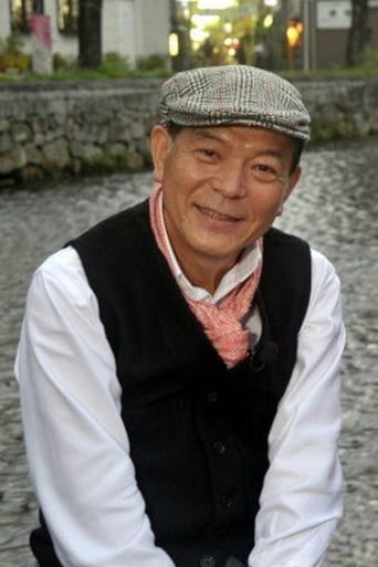 Image of Takeo Chii