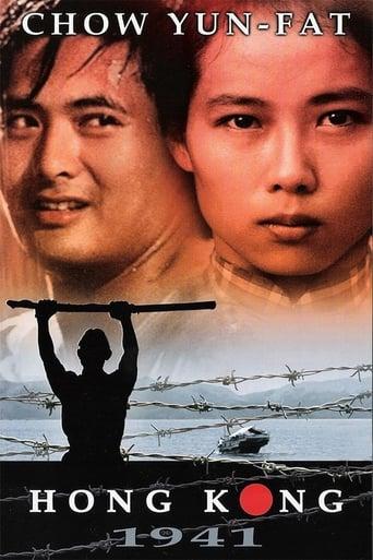 Poster of Hong Kong 1941