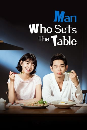 Poster of Man Who Sets The Table