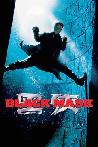 Poster of Black Mask