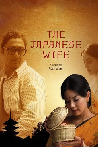 Poster of The Japanese Wife