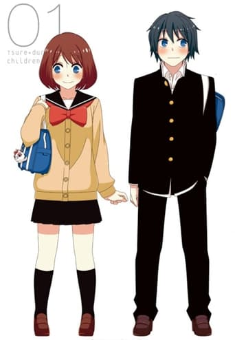 Tsuredure Children: Season 1