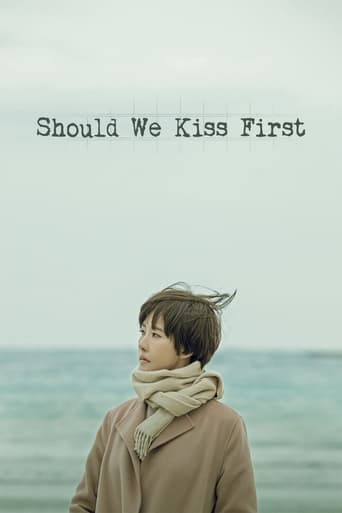 Poster of Should We Kiss First