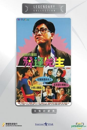Poster of Mr. Fortune