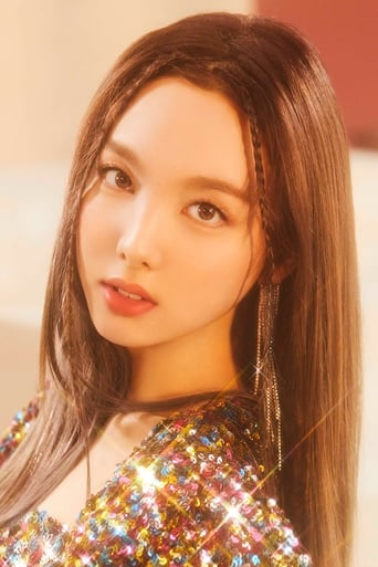 Image of Im Na-yeon