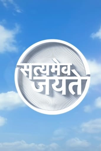 Poster of Satyamev Jayate