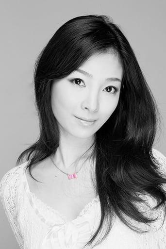 Image of Erika Nagamine
