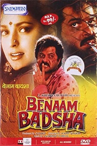 Poster of Benaam Badsha